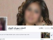 Facebook Page Is Selling Syrian Refugee Women as Brides